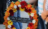 شفاعمرو تشيع جثمان ابنتها طالبة الطب يارا حمادي